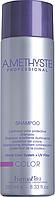 FarmaVita Шампунь для окрашенных волос Amethyste Color Shampoo 250 мл