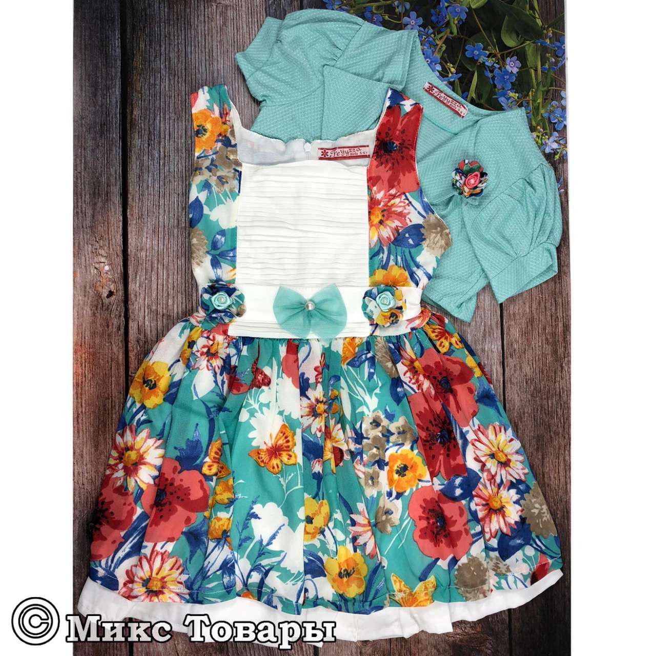 Детские платья с болеро для девочек Размеры: 5-6 и 7-8 лет (6135-1)