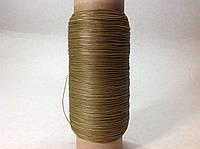 Нитка вощёная (круглый шнур), 280т, 500 м, цв. св.коричневый