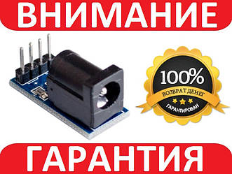 Модуль разьем питания DC5.5x2.1 мама Arduino