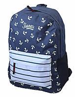 Рюкзак городской Marine