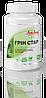Грин Стар 90капс. энергетический комплекс аминокислот и витаминов на основе морских водоростей