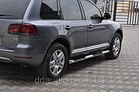 Боковые пороги (трубы ) для Volkswagen Touareg (2002 - 2010)