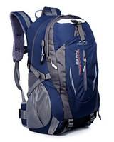 Рюкзак туристический Tan Xian Zhe 35 темно-синий