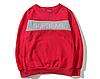 Свитшот Supreme белый с горизонтальным логотипом (толстовка суприм мужская женская), фото 3