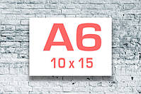 Вишивка схеми 10x15 (A6)