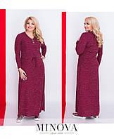 Ангоровое платье в пол (размеры 42-56)