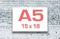 Вишивка схеми 15x18 (A5)