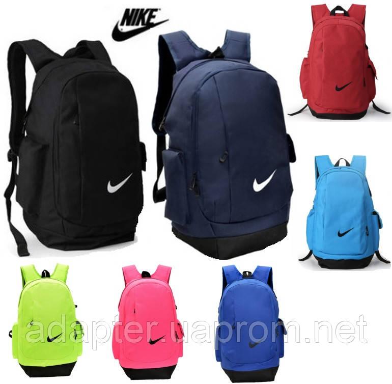 4f5aae2f9452 Городской рюкзак Nike Standart - Интернет-магазин