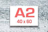 Вишивка схеми 40x60 (A2)