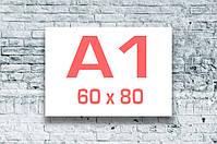 Вишивка схеми 60x80 (A1)