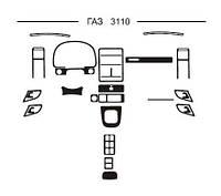 Volga 3110 накладки на панель цвет темный шпон