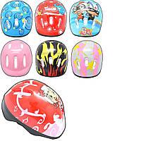 Детский защитный шлем Sport Lux: 6 цветов