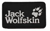 Патч ПХВ на липучке Jack Wolfskin черный