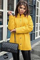 Женское короткое пальто желтого цвета, коллекция весна 2018. Модель 17374., фото 1