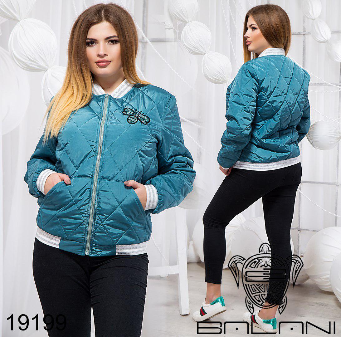 Модная демисезонная куртка большого размера без капюшона, с карманами ТМ Balani Украина (р.50-56)