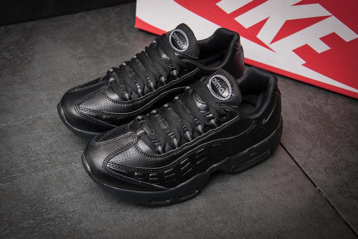 Кроссовки женские Nike AirMax 95, черные (11462),  [  36 38  ]