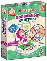 Набор для творчества Vladi Toys Волшебные контуры Маша и Медведь (VT4402-30)