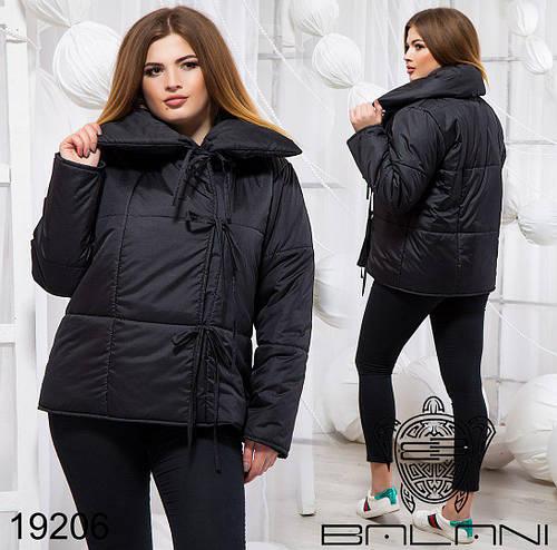2f0754ac5 Куртки, пальто женские больших размеров купить в Одессе оптом и в розницу,  цены от производителя из Украины в интернет-магазине — «Фабрика Моды» -  Страница ...
