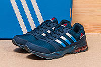 Кроссовки мужские Adidas Cosmic Marathon Air, 771001-2