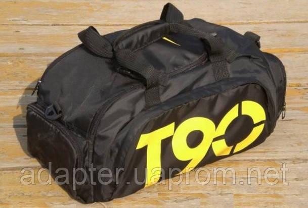 e62d05e0 Сумка трансформер спортивная Nike T90: продажа, цена в Мариуполе ...
