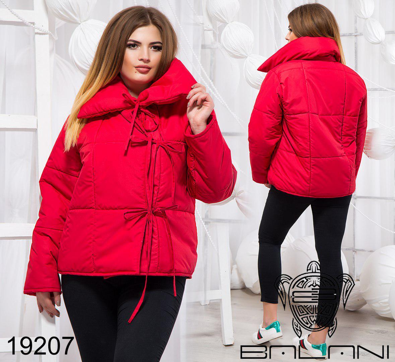 Ультрамодная демисезонная женская куртка на завязках,большой размер производитель ТМ Balani (р.48-54)