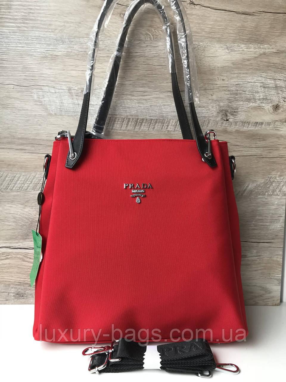 1f77c6c00d23 Женская сумка Prada Прада оптом, цена 42 €, купить в Одессе — Prom ...