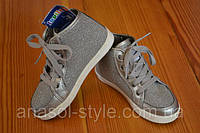 Детская обувь: ботинки, сапожки, кроссовки - доступное качество