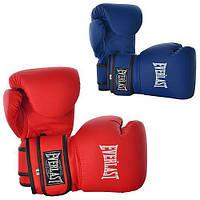 Перчатки боксерские Юношеские 0830: 9 унций, 2 цвета