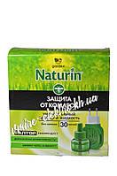 Жидкостной набор от комаров Gardex Naturin фумигатор + жидкость без запаха 30 ночей