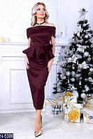 Платье N-5906