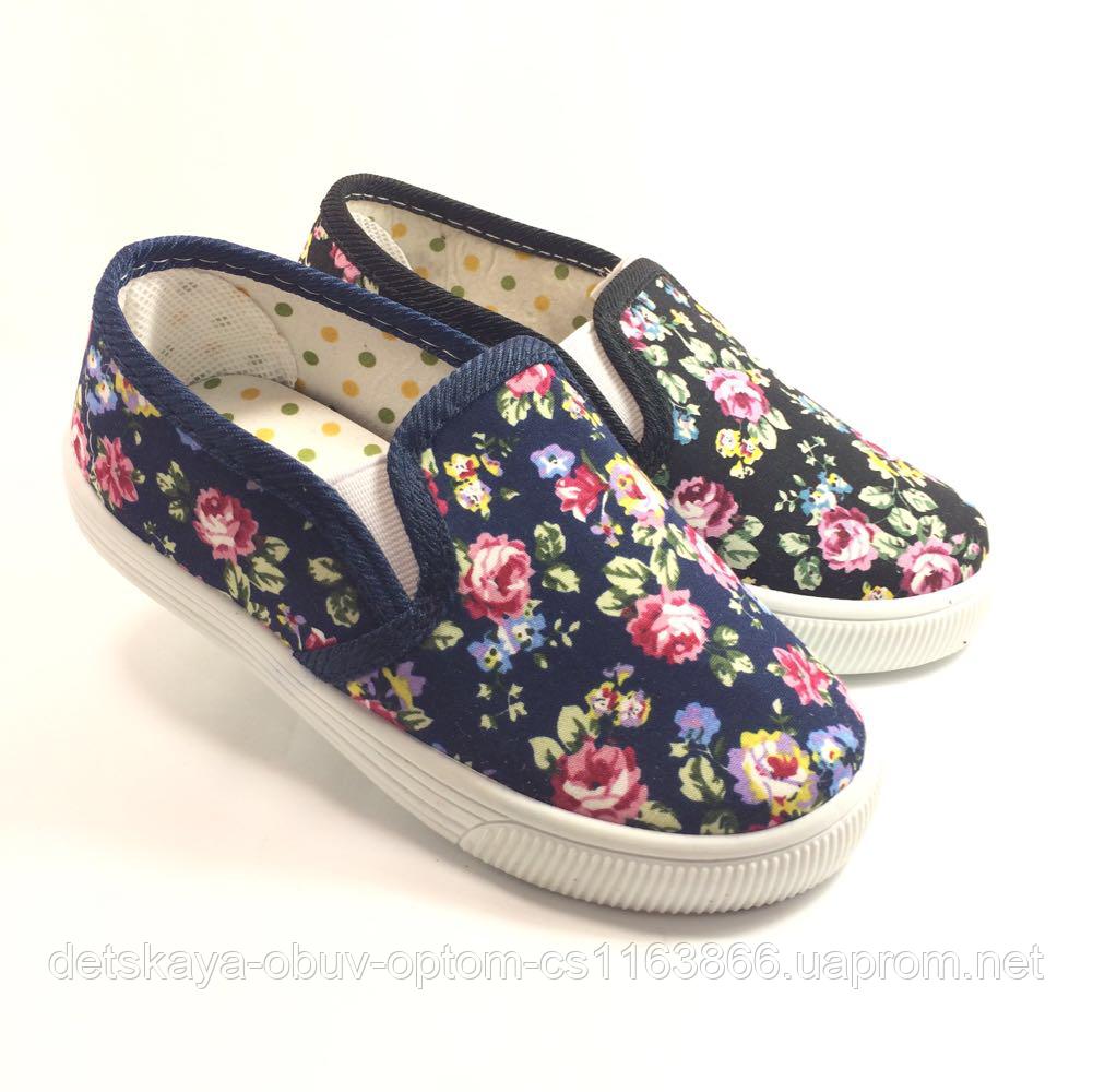 Детские мокасины в цветочек для девочек Размер 26,28  продажа, цена ... 674e5bd9b81