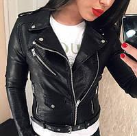 Модная Женская Куртка Косуха
