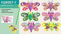 Каталка метелик H28007-7 6 видів, на палці, в пакеті 39*28*7 см