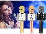 Караоке-мікрофони