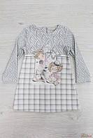 Платье с рисунком и стразами (86 см)  Moonstar 2125000504667