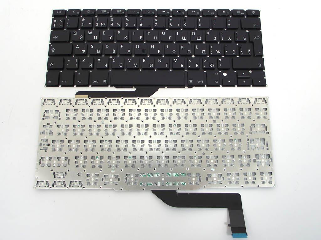 Клавиатура для APPLE  Macbook Pro A1398 MC975, MC976