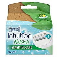 Сменные кассеты для бритья Wilkinson Sword Intuition Naturals Sensitive - 3шт (1016)