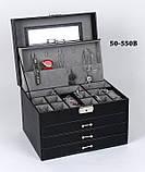 Шкатулка для украшений 50-550 В Черная, фото 2