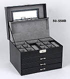 Шкатулка для украшений 50-550 В Черная, фото 4