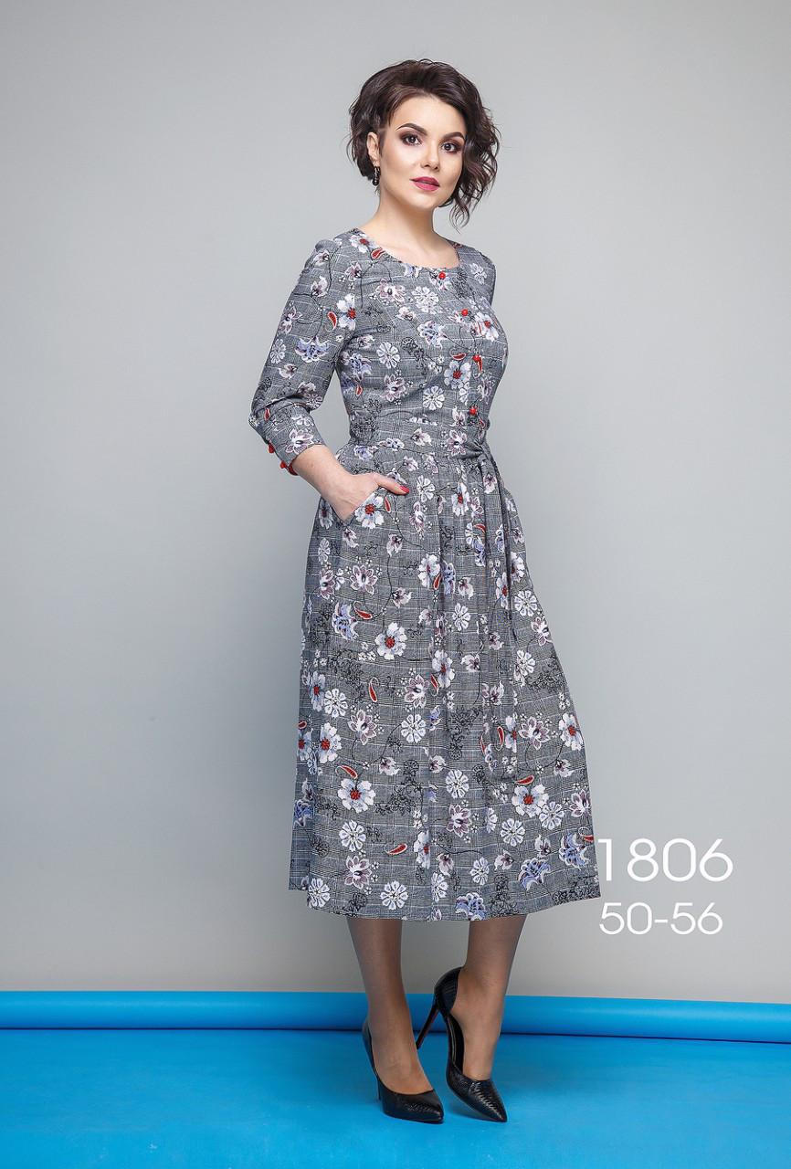 Женское платье Беларусь ДЖ-1806-18