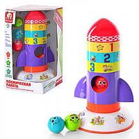 Многофункциональная игра проектор Космическая ракета 80165