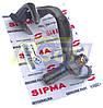 Рычаг ножевой (узлосбрасыватель) вязального аппарата Sipma (Оригинал)