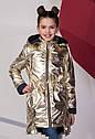 Модная куртка парка металлик на девочку подростка Размеры 134- 158 ТОП продаж!, фото 4