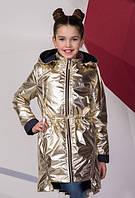 Модная куртка парка металлик на девочку подростка Размеры 134- 146 ТОП продаж!