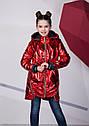 Модная куртка парка металлик на девочку подростка Размеры 134- 158 ТОП продаж!, фото 8