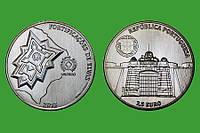 Португалия 2,5 евро 2013 г. Укрепление Элваша , UNC