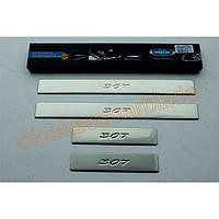 (Omsa) PEUGEOT 307 Накладки на дверные пороги (нерж.) 2 шт. (купе)