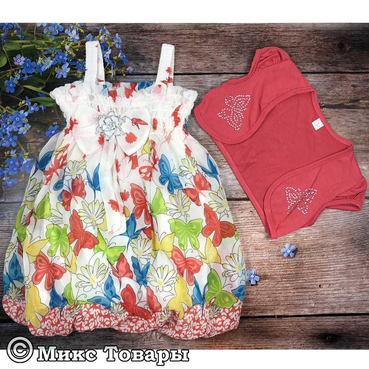 Летнее детское платье с болеро Размеры: 2-3,3-4,4-5 лет (6137-1)