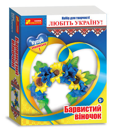 """Ранок (Креатив) Барвистий віночок """"Україна"""" 15165001У (3035-3), фото 2"""